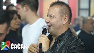 ⚠ RADE KOSMAJAC & BORKO RADIVOJEVIC ⚠  MIX  ⚠ Zabava kod Luke Rajicica - CACAK 2018