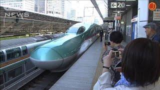 新幹線と一部特急の指定席発売見合わせへ JR東(20/04/27)