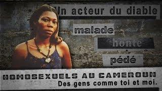 site de rencontre lesbienne du cameroun