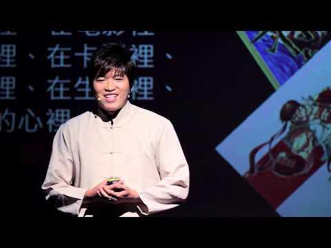 修心功夫:任培豪 (Pai-Wao Jen) at TEDxTaipei 2013
