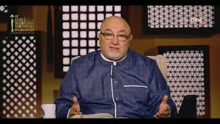 فيديو| خالد الجندي لمنتقدي تنظيم النسل: «إرهاب مجتمعي»