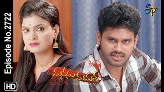 Manasu Mamata   10th October 2019    Full Episode No 2722   ETV Telugu