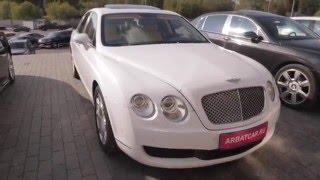 Прокат Авто на свадьбу Bentley / бентли белый