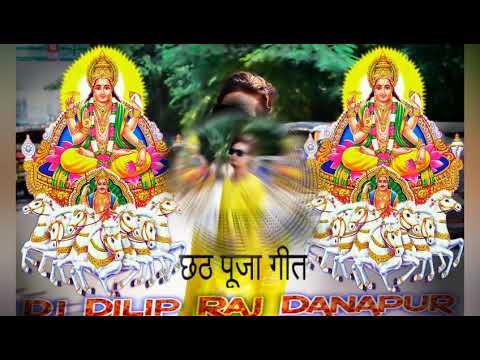 Humta Mangli Piyar sariyaa (Devi Geet)Bhakti( Chhath) puja Song official MixingDj Dilip Raj & Muski