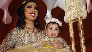 الصورة الأولى لغزل ابنة دنيا بطمة من حفل عقيقتها