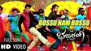 Bajarangi | Bossu Nam Bossu | HD Video Song | Dr. Shivarajkumar | Arjun Janya | A.Harsha