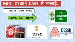 Business in 10000 | part 1 | Internet cafe | cyber cafe | by Amit Updates