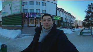 видео Чистка тротуаров