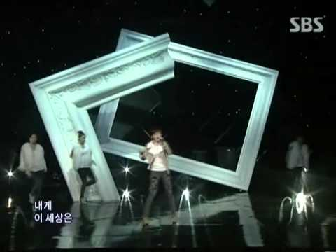 Park Bom - You & I (박봄 - 유앤아이) @ SBS Inkigayo 인기가요 091108