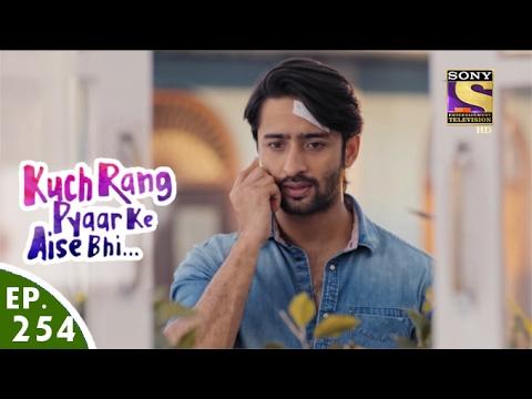 Download Kuch Rang Pyar Ke Aise Bhi - कुछ रंग प्यार के ऐसे भी - Ep 254 - 17th Feb, 2017