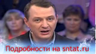 Марат Башаров извинился на Первом канале перед женой
