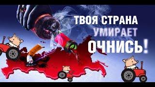 Скоро от населения России ничего не останется
