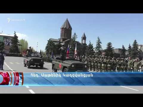 9 мая день победы  в Армении город Гюмри