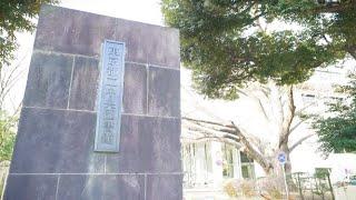 入館(都立中央図書館バーチャルナビ1)