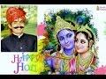 Download होली गीत Kavi Bhagwan sahay bhajan, कवि भगवानसहाय सैन, 9950467178 MP3 song and Music Video