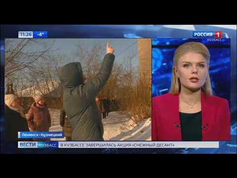 В Ленинске-Кузнецком горел падающий дом
