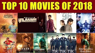 Top 10 Movies Of 2018! Not Sarkar or 2.0, only this film got Top spot
