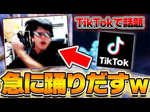【爆笑】TikTokで話題のダンスしながら煽るキッズと1v1してみたwww【フォートナイト】