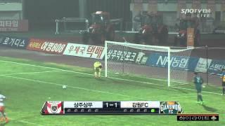 FA컵 8강 강원FCvs상주상무 하이라이트