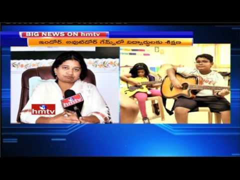 Delhi Public School Conduct Summer Camp in School | HMTV