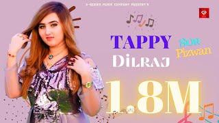 PASHTO NEW SONGS 2018 TAPEY - DILRAJ || Dilraj Pashto New HD Songs 2018 || Pashto HD Latest songs