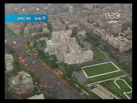 Egypt's Revolution against Mohamed Morsi and THE MUSLIM BROTHERHOOD