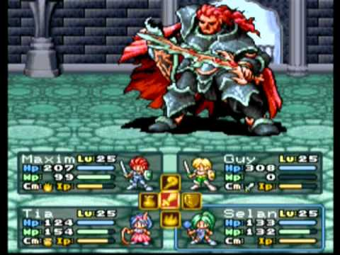 Let's Play Lufia 2 Episode 16 - Defeat GADES at Gordovan in 8 minutes and 47 seconds