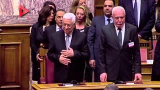 البرلمان اليوناني يدعو الحكومة للاعتراف بدولة فلسطين