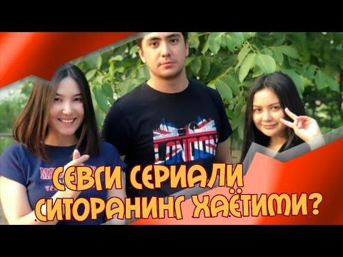 SEVGI Seriali Sitora Alimjanova Hayotidan olinganmi?