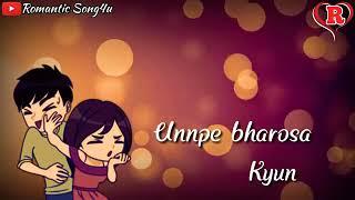 Teri khata Hai mere jiya phone per bharosa Kiya gana ringtone