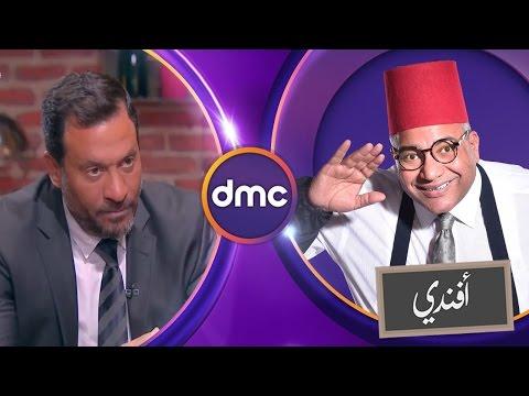 بيومى أفندى - الحلقة الـ 15 الموسم الأول | ماجد المصري | الحلقة كاملة