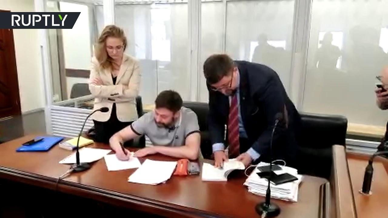 Кирилла Вышинского освободили из-под стражи