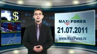 21.07.11 - Дневной обзор - Рынок Форекс (Forex) - MaxiForex-HD