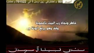 شيلة الفرقا- كلمات فلاح القرقاح أداء سلطان شويمي