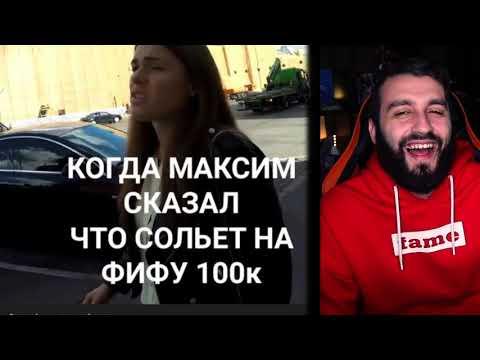 видео: ПОСЛЕ ЭТОГО ВИДЕО АЛИНА МЕНЯ БРОСИТ