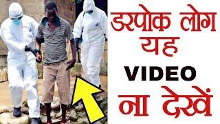 The Ebola Virus Explained IN HINDI?