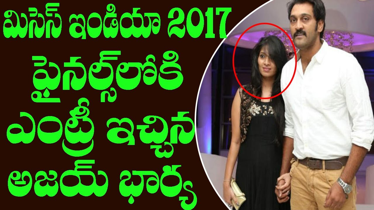 Telugu actor ajay wife swetha ravuri in mrs india finals 2017 telugu actor ajay wife swetha ravuri in mrs india finals 2017 metro tv telugu thecheapjerseys Image collections