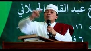 KH Mustofa Aqil Siradj ; Kajian tafsir ; Mental Sedekah , Infaq , & tips serta Motivasinya