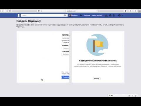 Как привязать страницы Фейсбук с Инстаграм