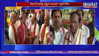 AP Speaker Kodela Siva Prasada Rao Visits Kanaka Durga Temple @ Vijayawada || Bharat Today