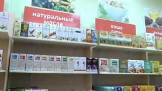 Диетический магазин