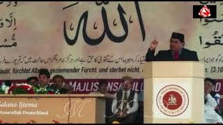 Namaz Ba Jamaat Ki Ahmiyyat نماز باجماعت کی اہمیت Annual Ijtema Ansarullah Speech Compitition 2017.