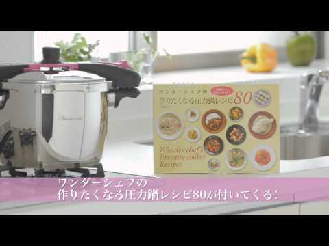 魔法のクイック料理 AQシリーズ 店頭PV