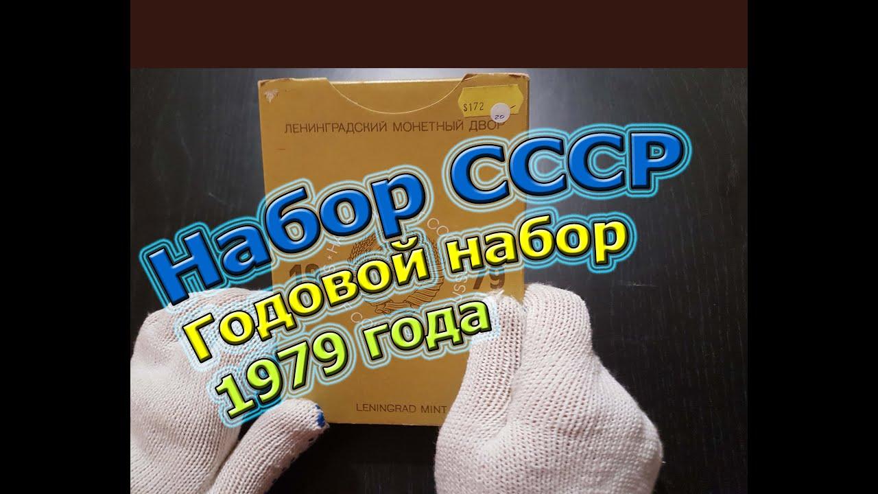 Коллекция монет, посвящённых 200 летию победы россии в войне 1812 года, состоящая из 17 — ти двухрублёвых монет, 10 — ти пятирублёвых и одной десятирублёвой. Монеты вложены в глянцевый альбом с удобными ячейками. Каждая ячейка подписана и имеет выемку для удобного извлечения монет.