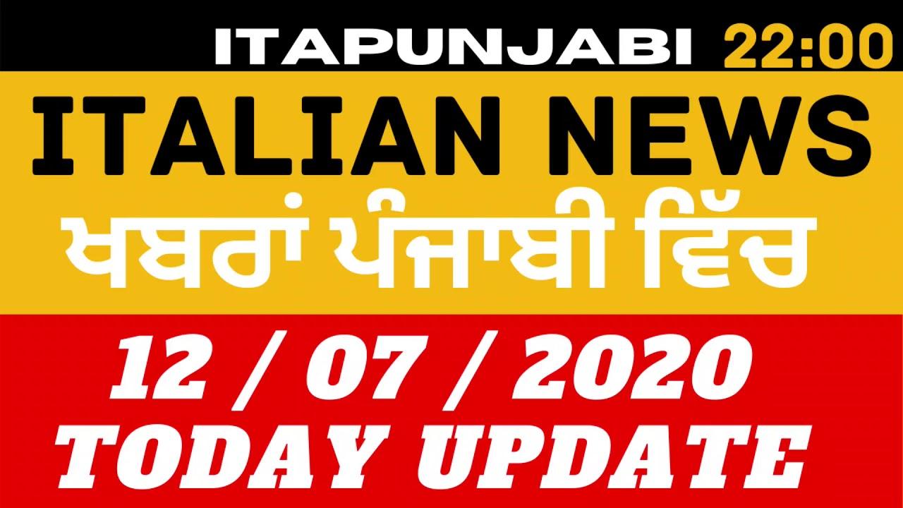 12/07 - Italian News in Punjabi [Translated by Kulvir Singh]