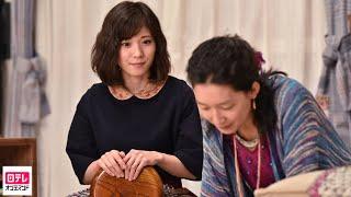 司(錦戸亮)は沙也加(松岡茉優)と一緒に両親学級に参加し父親になること...