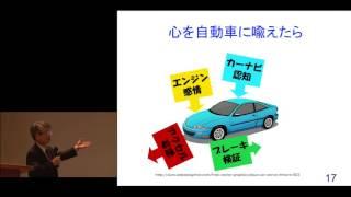 京都大学 子安増生教授 最終講義 「心のデザイン:発達心理学的アプローチ」全編