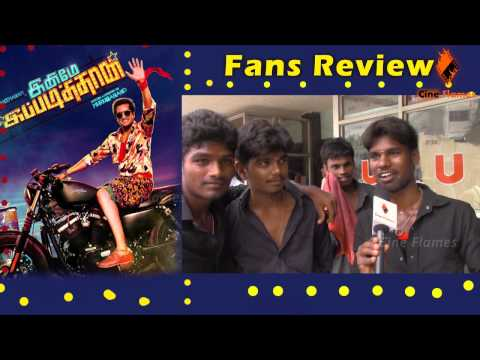 Inimey Ippadithaan Review - YOUNGSTERS...