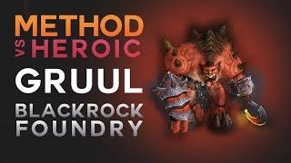 Method vs Gruul Heroic