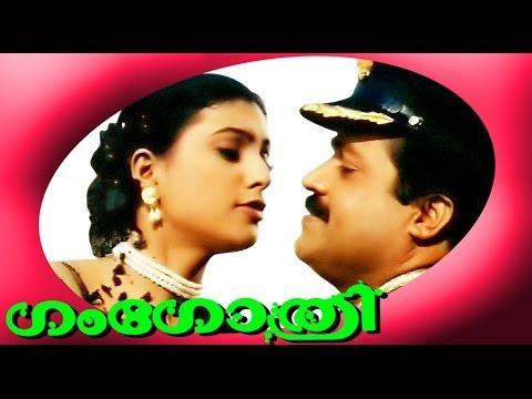 Gangothri | Malayalam Superhit Full Movie HD | Suresh Gopi & Murali